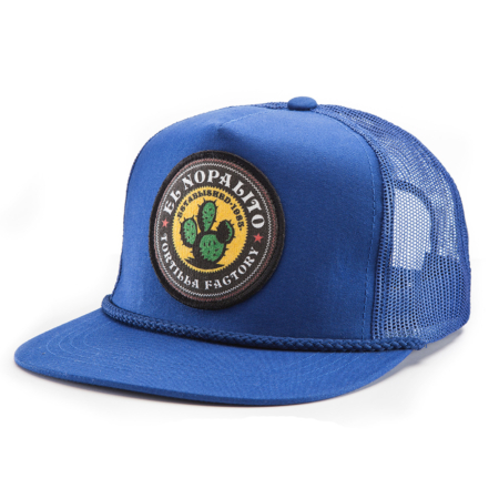 El Nopalito Hat Blue Front Angle